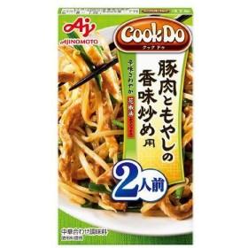 味の素 CookDo(クックドゥ)豚肉ともやしの香味炒め用 1個