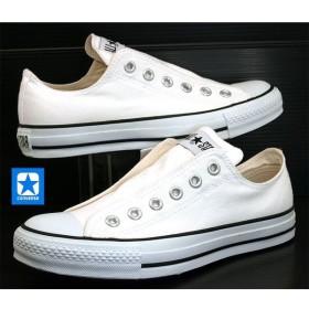 コンバース Converse ALL STAR SLIP 3 OX オールスター スリップスリー オックス 1C239 白 レディース/メンズ