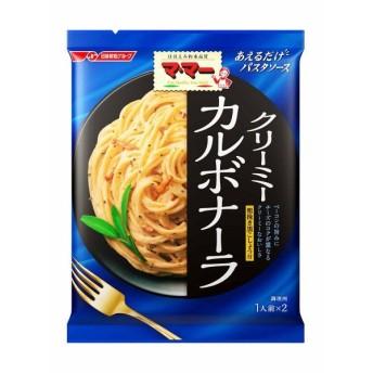 日清フーズ マ・マー あえるだけパスタソース カルボナーラ 1個