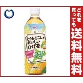 【送料無料】 サーフビバレッジ とうもろこしのおいしいひげ茶 500mlペットボトル×24本入 ※北海道・沖縄・離島は別途送料が必要。