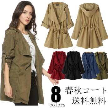 韓国ファッション秋のフード付きジャケット、可愛いトレンチコート ゆったりコート ロング丈アウター 大きいサイズ レディースファッション おとな