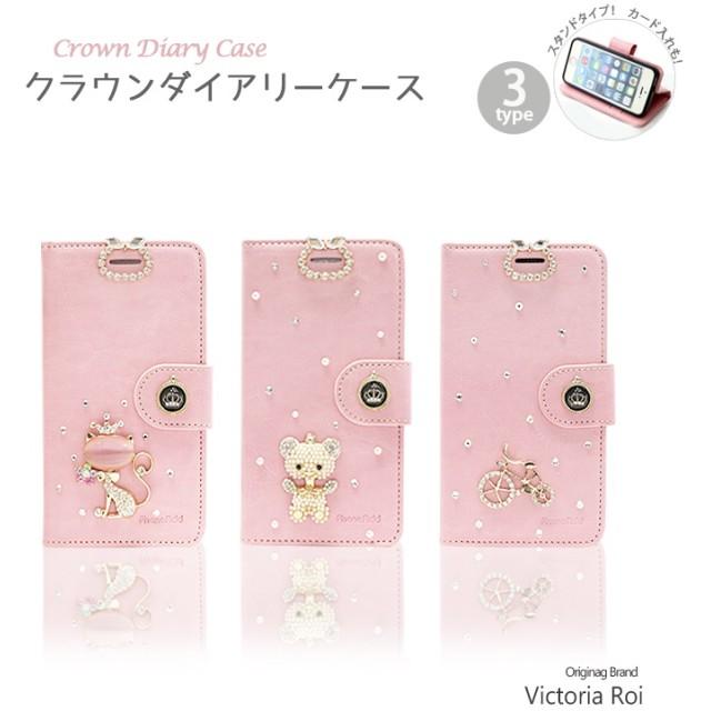 7bca46ec59 【ハンドメイド・送料無料】iPhoneX iPhone8 iPhon7 iPhone6 iPhone6s ケース 手帳型 あいふ