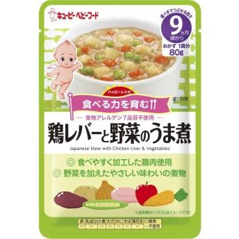 【キユーピー】ハッピーレシピ 鶏レバーと野菜のうま煮 【9ヶ月~】
