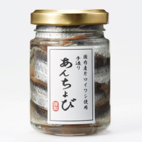 国内産手造りあんちょび(菜種油)
