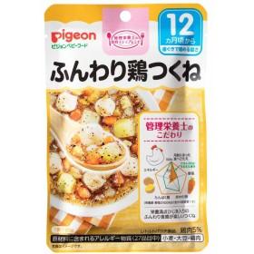 【ピジョン】食育レシピ ふんわり鶏つくね 【12ヶ月~】