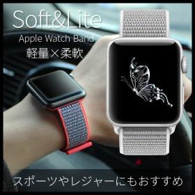 アップルウォッチ バンド ナイロン ベルト apple watch 軽量 柔軟 通気性 マジックテープ 高密度ナイロン