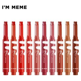 [プロデュース48] IM MEME ティックトック リップスティック サテン IM MEME IM Tic Toc Lipstick Satin