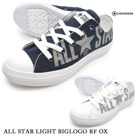 converse コンバース ALL STAR LIGHT BIGLOGO RF OX オールスター ライト ビッグロゴ RF OX ユニセックス メンズ レディース スニーカー ローカット