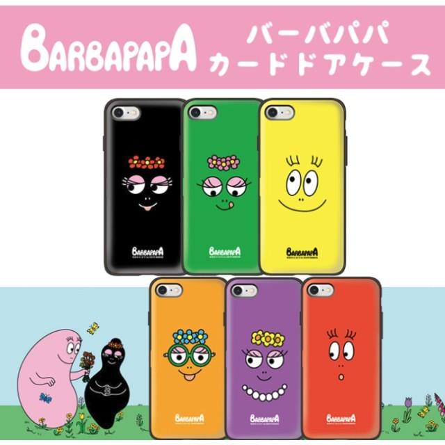 BABAPAPA バーバパパカードドアケース iPhoneケース ドアバンパーケースiPhoneX iPhone8 iPhone7 Galaxy S9 S8 Note8カラフルケース可愛い