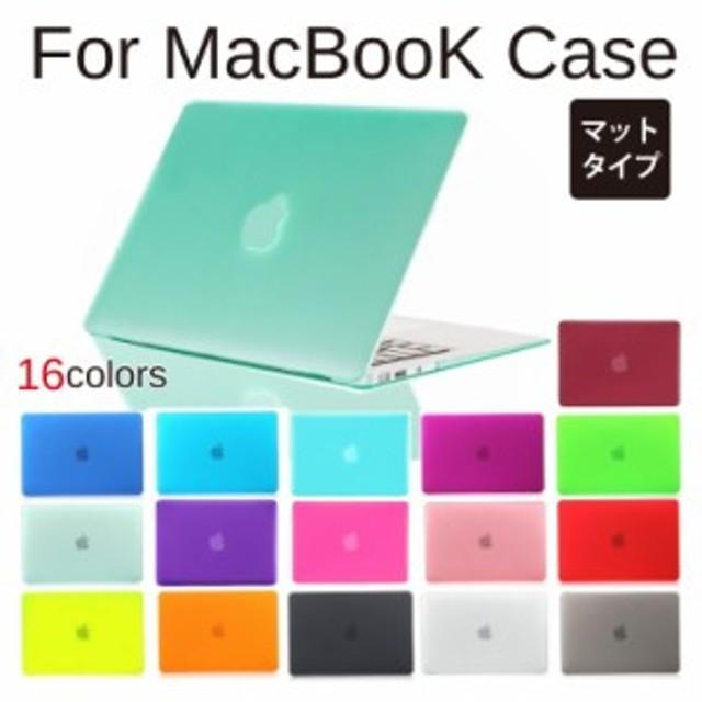 【2016年発売対応】MacBook pro Pro13(A1706/A1708)Pro15 ケース(A1707) Air Retina 11 12 13 15インチ 2016 年発売 Touch Bar 搭載モデ