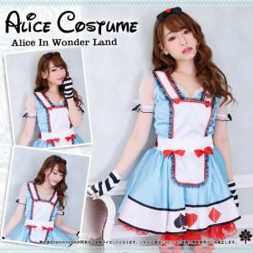 コスプレ ハロウィン アリス 衣装 手袋 パニエ入り 不思議の国のアリス コスチューム 仮装 ファンタジー ハロウィーン