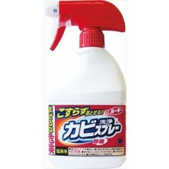 ルーキーカビ洗浄剤本体400ML