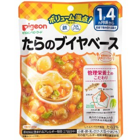 【ピジョン】食育レシピ鉄Ca たらのブイヤベース 【1才4ヶ月~】