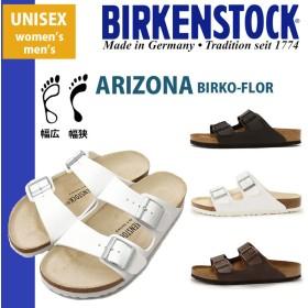 【送料無料!】BIRKENSTOCK ビルケンシュトック ARIZONA アリゾナ ビルコフロー サンダル メンズ レディース ストラップサンダル