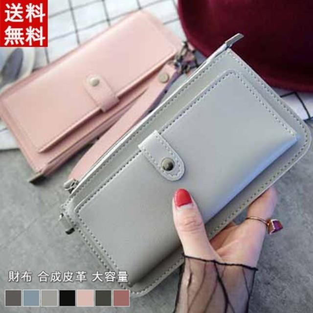 085ff099d002 財布 長財布 レディースブランド レディース財布 小銭入れ 韓国ファッション
