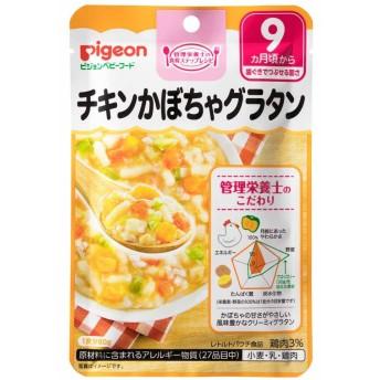 【ピジョン】食育レシピ チキンかぼちゃグラタン 【9ヶ月~】