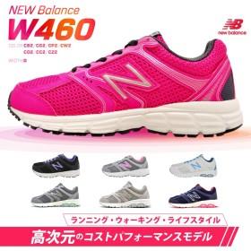 【new balance/ニューバランス】W460 CB2 CG2 CP2 CW2 CO2 CC2 CZ2 レディース スニーカー レースアップシューズ 紐靴 運動靴