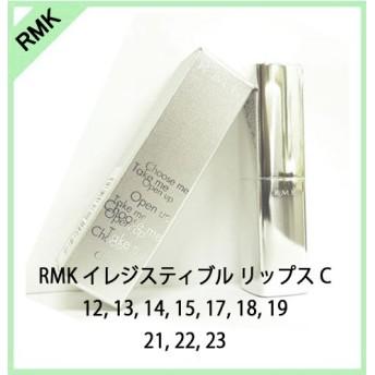 【訳あり】RMK アールエムケー イレジスティブル リップス C/LIPS/POINT MAKE