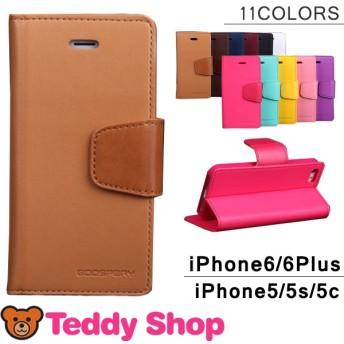 iphone6ケース iphone6 plus ケース アイフォン6 ケース アイフォン6plus iphone5sケース アイフォン5s レザーケース iphone5ケース スマホケース アイフォン