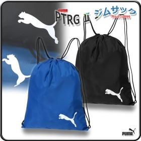 ナップサック 巾着 マルチバッグ ランドリーバッグ シューズバッグ プーマ/PTRG 2 ジムサック No,074899