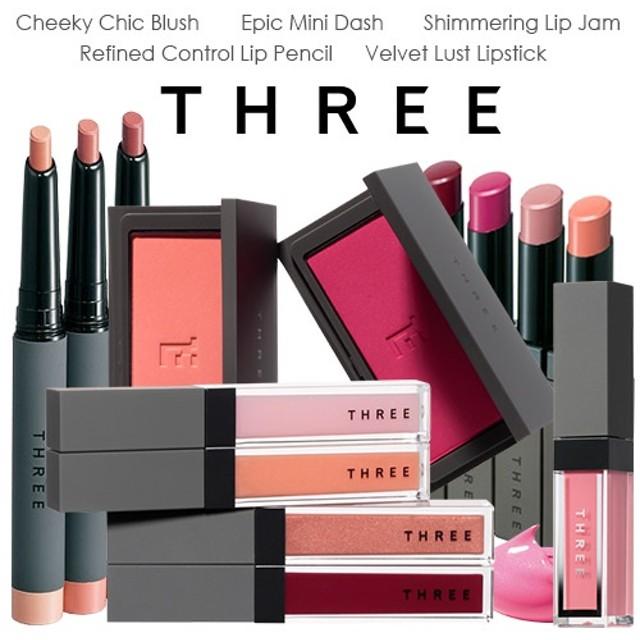 THREE(スリー) シマリング リップ ジャム 「グラマーなツヤと発色をキープ。ジャムで叶える唇の贅沢。」