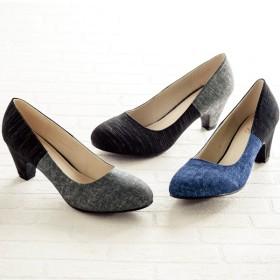 【格安-女性靴】レディースデニム調バイカラーデザインパンプス