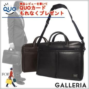 吉田カバン ポーター ビジネスバッグ PORTER AMAZE アメイズ 2WAY ブリーフケース メンズ 通勤 022-03787