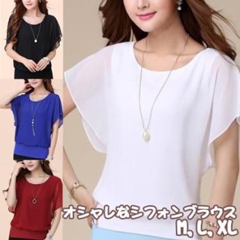 \先着限定 SALE中/ フレア透け袖ブラウス とろみブラウス シフォン 涼しい 可愛い 体型カバー 韓国ファッション ブラウス