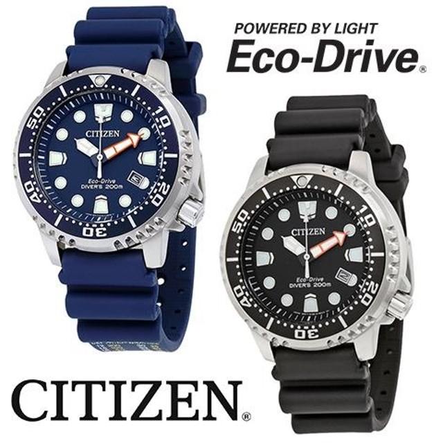 5f53287e90 シチズン エコドライブ シチズン 腕時計 ウォッチ メンズ プロマスター 逆輸入 海外モデル ソーラー電波時計 CITIZEN