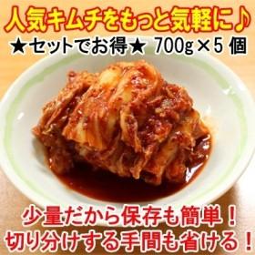 『大山半熟成白菜キムチ700g×5袋:冷蔵』酸味が出始めるくらい熟成が進んで旨味の出ているキムチです。鍋物や炒め物に最適♪ 韓国商品 韓国料理