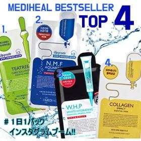 ★安心/最安値/Bestseller Top 4★Hot Sale!メディヒールコラーゲン/ティーツリー マスク(10枚) Mediheal WHP/NMF/Teatree/Collagen Mask