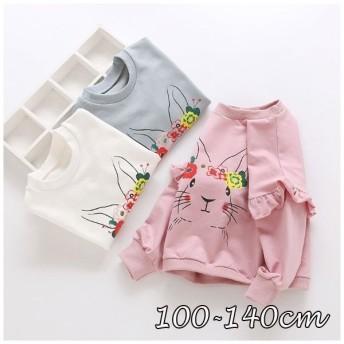 子供服 長袖 Tシャツ カットソー ベビー 上着 キッズ 韓国子供服 可愛い柄 100-140cm 子供服 女の子 トップス