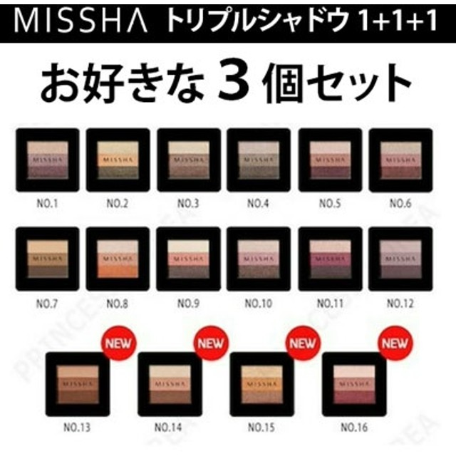 【Missha ミシャ】 トリプルシャドウ 1+1+1 /大人気商品がQoo10最安