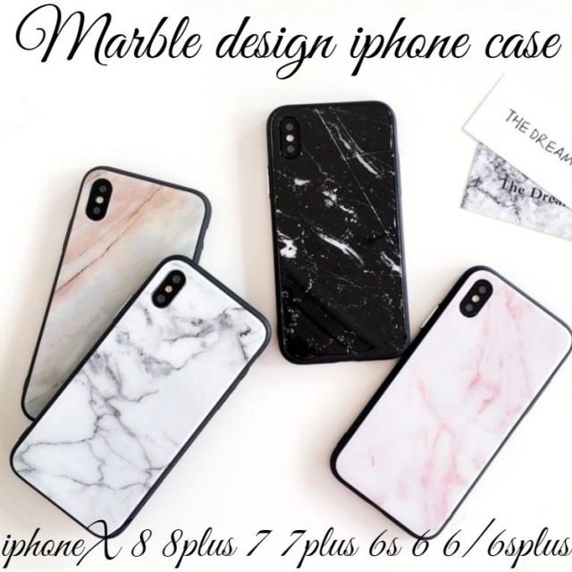 【送料無料】iphoneケース iphone8 iphone8plus iphoneX iphone6s iphone6plus スマホケース アイフォン 大理石 大人可愛い