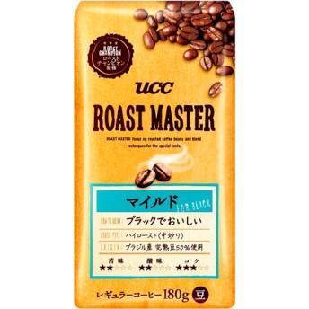 UCC ローストマスター 豆 マイルド for BLACK (180g)