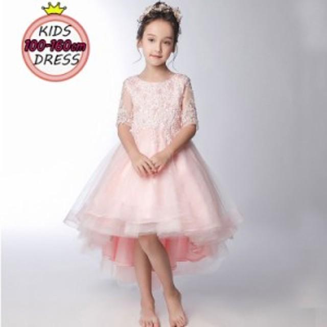 563c4f6fb369c 子どもドレス キッズ rpp ピアノ発表会 結婚式 入園式 卒業式 子供服 ...
