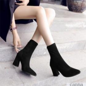 ブーツ ミドルブーツ レディース くつ 美脚ブーツ 靴 サイドゴアブーツ ヒール ヒールブーツ ストレッチ 黒 大きいサイズ チャンキーヒー