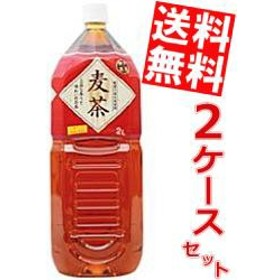 【送料無料】富永貿易 神戸茶房 麦茶 2LPET 12本 (6本×2ケース)[のしOK]big_dr