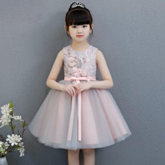 6458e36b3a3ce 子供ドレス ガールズ ジュニア 春夏 100cm-150cm ピアノ発表会 七五三 キッズ 結婚式