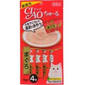 【SALE】チャオ ちゅ~る まぐろ 4本入り(14g×4コ) [ちゅーる]