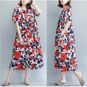 ワンピースレディース 花柄 ロング丈 フレア 30代 20代 4代 ワンピース 太い 大きいサイズ ゆったり 体型カバー ドレス レディース