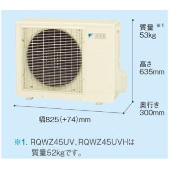 エコキュート ダイキン RQWZ45UV 交換用ヒートポンプユニット 一般地仕様 4.5kWタイプ [♪▲]