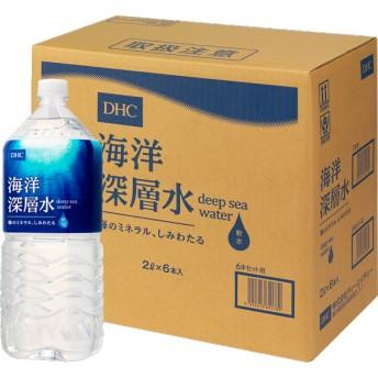 【お水定期便】DHC海洋深層水定期便ギフト[2L×6本]