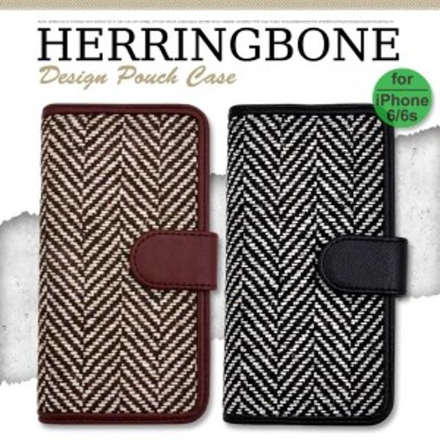 4dc5606b1c iPhone6s iPhone6 ケース 手帳型 ヘリンボーンデザインケース 手帳型ケース おしゃれ iPhone 6s 6 アイフォン