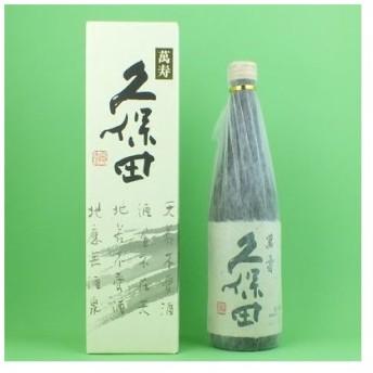 「訳あり。プチアウトレット」 久保田 萬寿 純米大吟醸 精米歩合33% 720ml(和紙巻き付き)