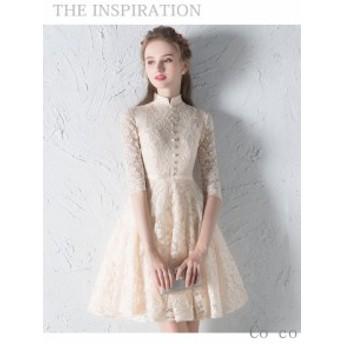 パーティードレス ドレス 結婚式 上品 フォーマル フレア シャンパン色 袖あり チャイナ風 パーティドレス ドレス お呼ばれ ワンピース