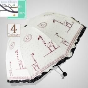 日傘 折りたたみ 日傘 傘 遮光 紫外線 晴雨兼用傘 レディース 遮光効果 対策 遮熱 カサ UV 丈夫 軽量 傘