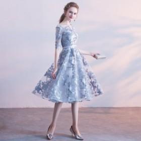 ドレス ブライダルパーティードレス ワンピース 花柄 ライトブルー フォーマルミディアム丈 爽やか 二次会 華やか ひざ丈 結婚式 冬 秋