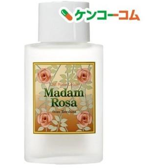 MadamRosa オールドローズローション ( 100mL )/ MadamRosa(マダムロサ)