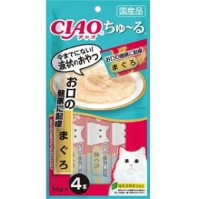 【SALE】チャオ ちゅ~る お口の健康に配慮 14g×4本 [ちゅーる]